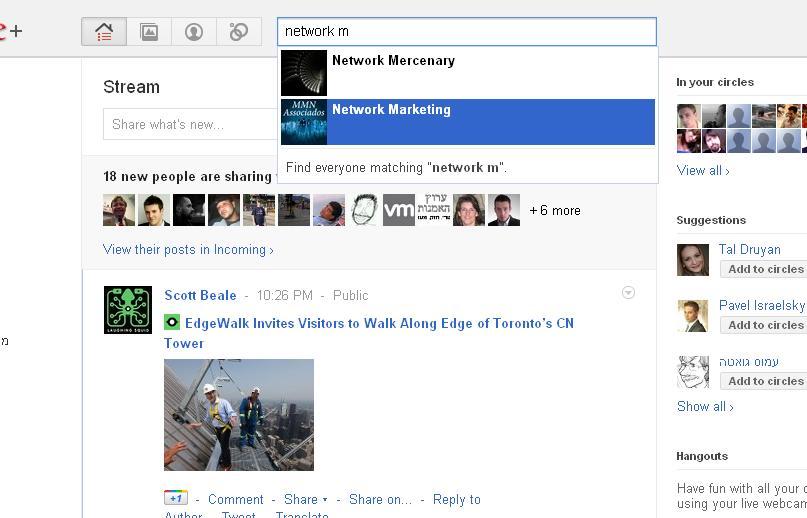 google plus network marketing